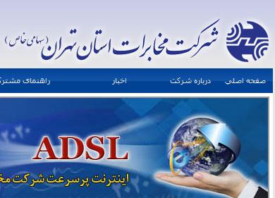 internet-mokhabrat